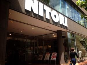 渋谷ニトリ -1