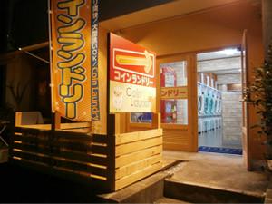 モコモコ松濤店